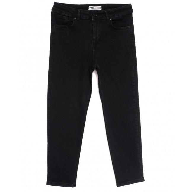 3303 YMR джинсы женские темно-серые осенние стрейчевые (34-42,евро, 7 ед.) YMR: артикул 1113920