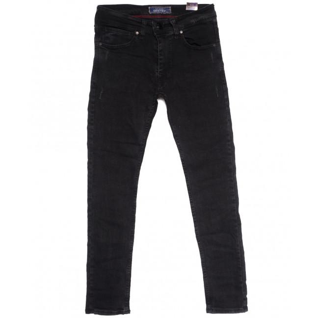 7200 Destry джинсы мужские с царапками серые осенние стрейчевые (29-36, 8 ед.) Destry: артикул 1114023