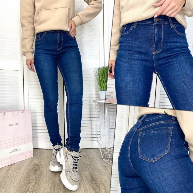 0612 New Jeans американка на флисе синяя стрейчевая (6 ед. размеры: 25.26.27.28.29.30) New Jeans: артикул 1113803