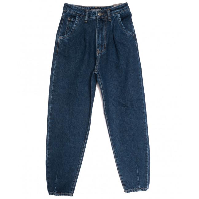 1754-1 Mavi Its Basic джинсы-баллон синие осенние коттоновые (32-36, евро, 6 ед.) Its Basic: артикул 1114828
