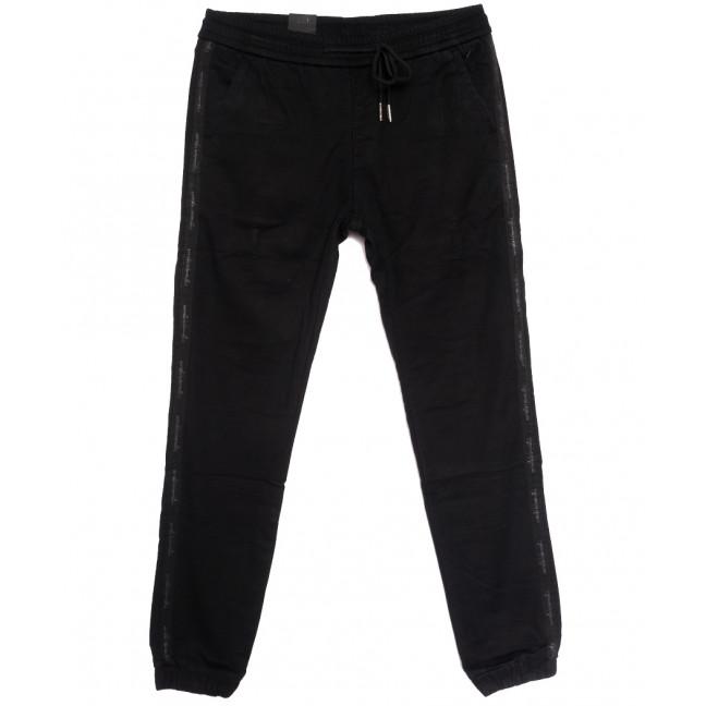 7063 (7063А) Vitions брюки карго мужские молодежные на флисе черные зимние стрейчевые (28-36, 8 ед.) Vitions: артикул 1114585