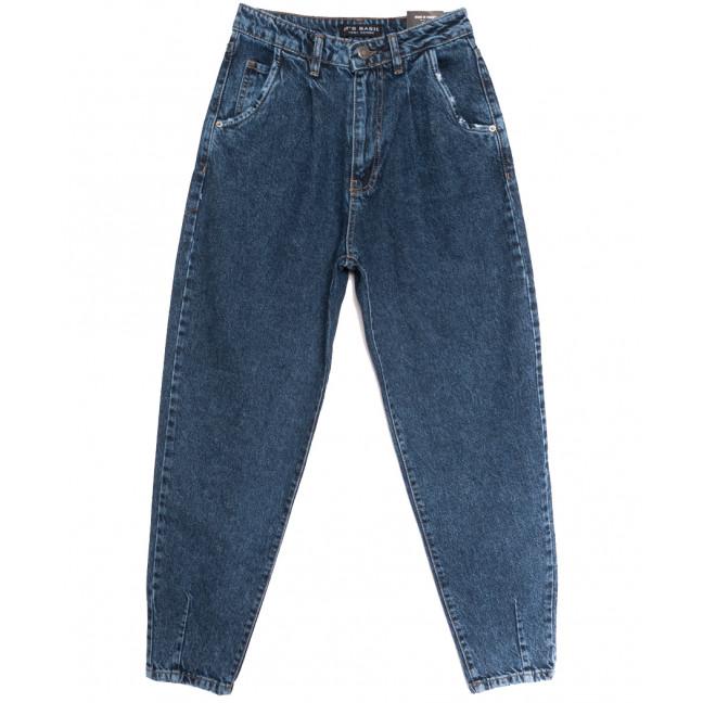 1724-4 Mavi Its Basic джинсы-баллон синие осенние коттоновые (34-42,евро, 6 ед.) Its Basic: артикул 1114313
