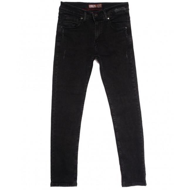 7171 Corcix джинсы мужские с царапками темно-серые осенние стрейчевые (29-36, 8 ед.) Corcix: артикул 1113413