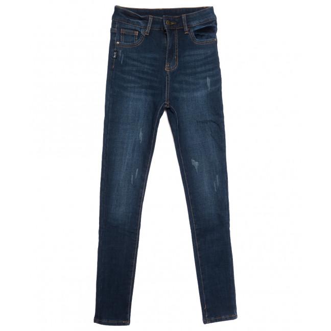 0614 New Jeans американка на флисе с царапками синяя зимняя стрейчевая (25-30, 6 ед.) New Jeans: артикул 1113806