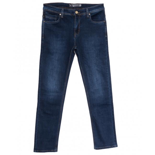 8537 Bagrbo джинсы мужские полубатальные синие осенние стрейчевые (32-38, 8 ед.) Bagrbo: артикул 1113750
