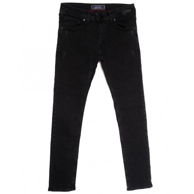 7200 Destry джинсы мужские с царапками темно-серые осенние стрейчевые (29-36, 8 ед.) Destry: артикул 1113416