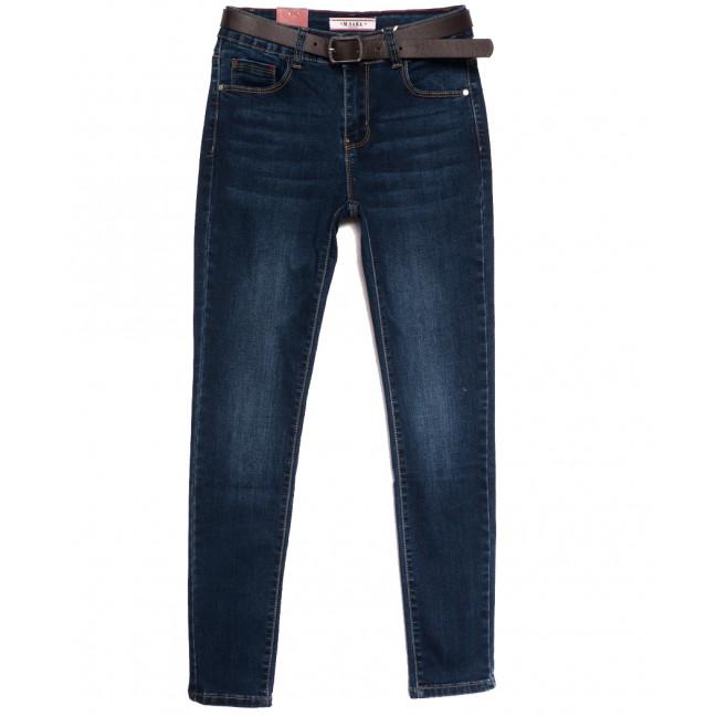 0125 M.Sara джинсы женские синие осенние стрейчевые (27-32, 6 ед.) M.Sara: артикул 1113517