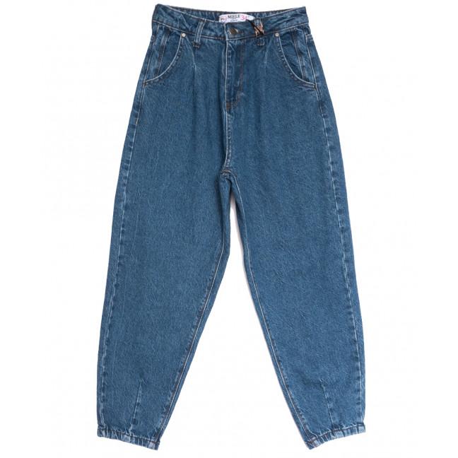 0668 Miele джинсы-баллон синие осенние коттоновые (34-44,евро, 6 ед.) Miele: артикул 1114367