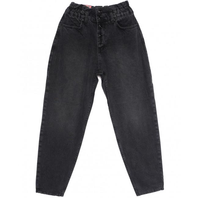 0900 Redmoon джинсы-баллон серые осенние коттоновые (25-30, 6 ед.) REDMOON: артикул 1113989
