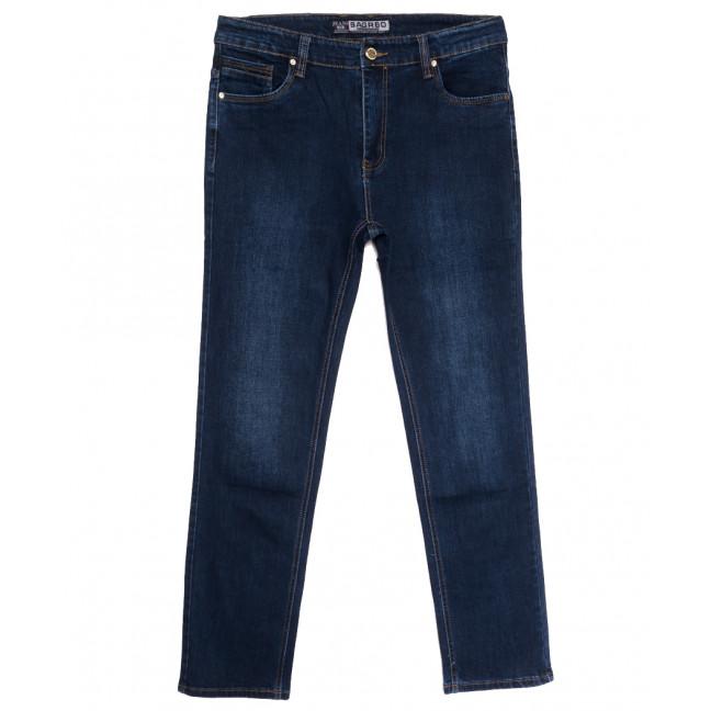 8538 Bagrbo джинсы мужские синие осенние стрейчевые (31-38, 8 ед.) Bagrbo: артикул 1114571