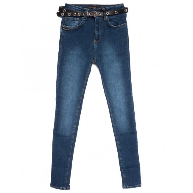 9917 Poshum американка с ремнем синяя осенняя стрейчевая (25-30, 6 ед.) Poshum: артикул 1113718
