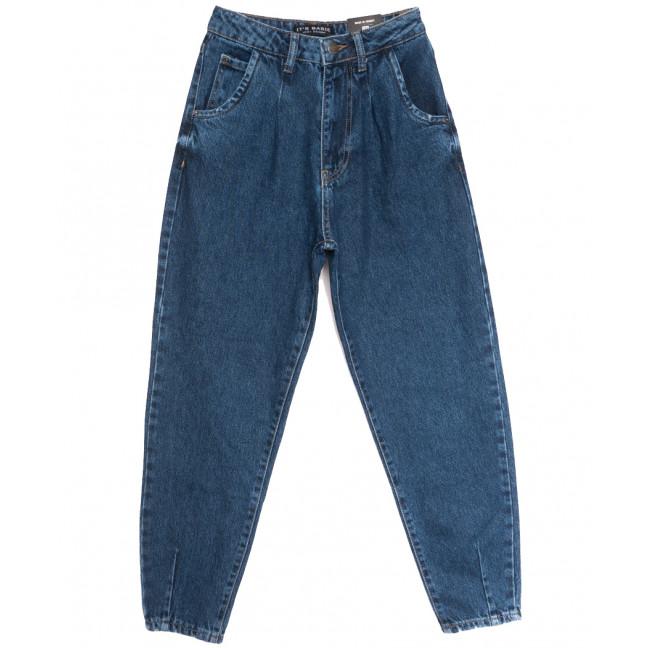 1754-2 Mavi Its Basic джинсы-баллон синие осенние коттоновые (32-36,евро, 6 ед.) Its Basic: артикул 1114298