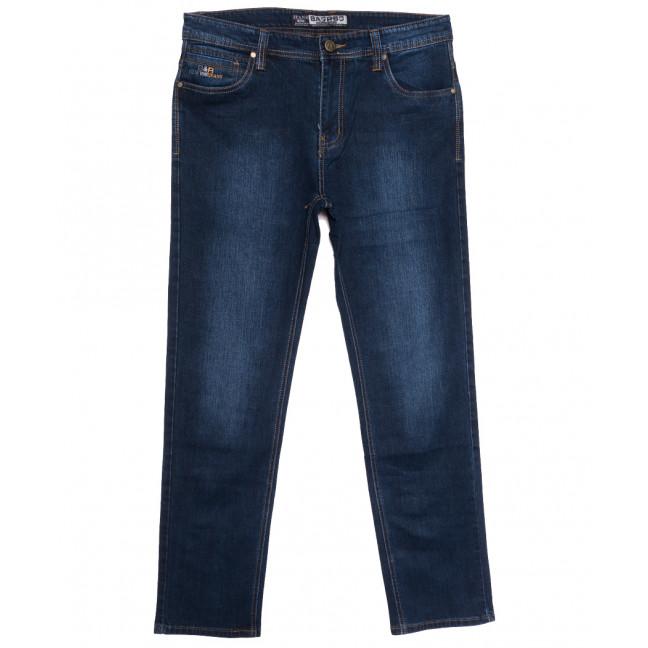 6195 Bagrbo джинсы мужские синие осенние стрейчевые (29-38, 8 ед.) Bagrbo: артикул 1113748