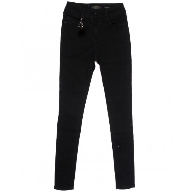 5409 Gallop джинсы женские серые осенние стрейчевые (26-31, 6 ед.) Gallop: артикул 1114704