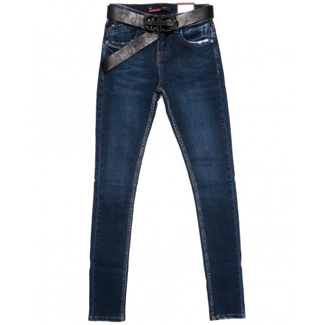 5074 Sessanta джинсы женские синие осенние стрейчевые (25-30, 6 ед.) Sessanta: артикул 1113701