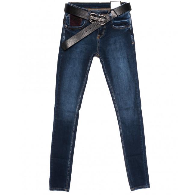5075 Sessanta джинсы женские синие осенние стрейчевые (25-30, 6 ед.) Sessanta: артикул 1113702