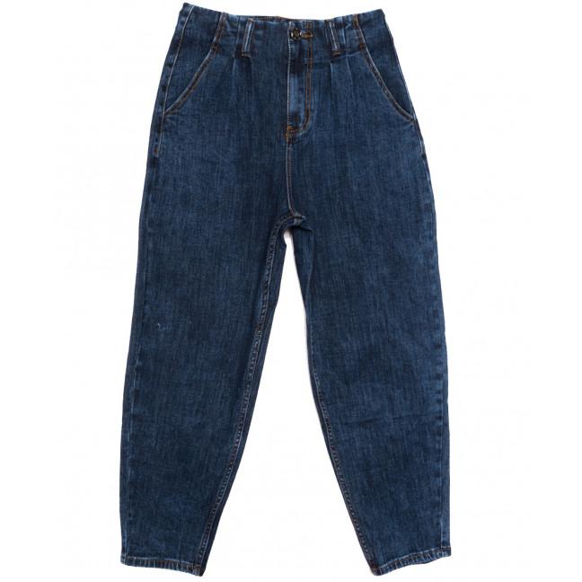 3022 Derun джинсы-баллон синие осенние стрейчевые (25-30, 6 ед.) Derun: артикул 1113656