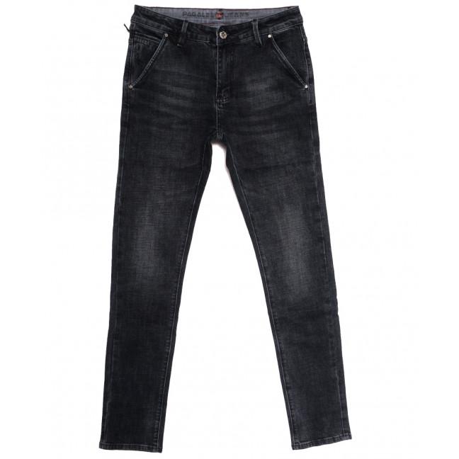 6126 Pagalee джинсы мужские молодежные серые осенние стрейчевые (28-34, 8 ед.) Pagalee: артикул 1113315