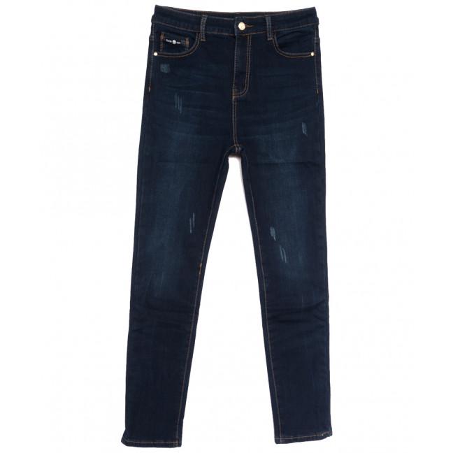 0598 New Jeans американка батальная на флисе с царапками синяя зимняя стрейчевая (31-36, 6 ед.) New Jeans: артикул 1113788