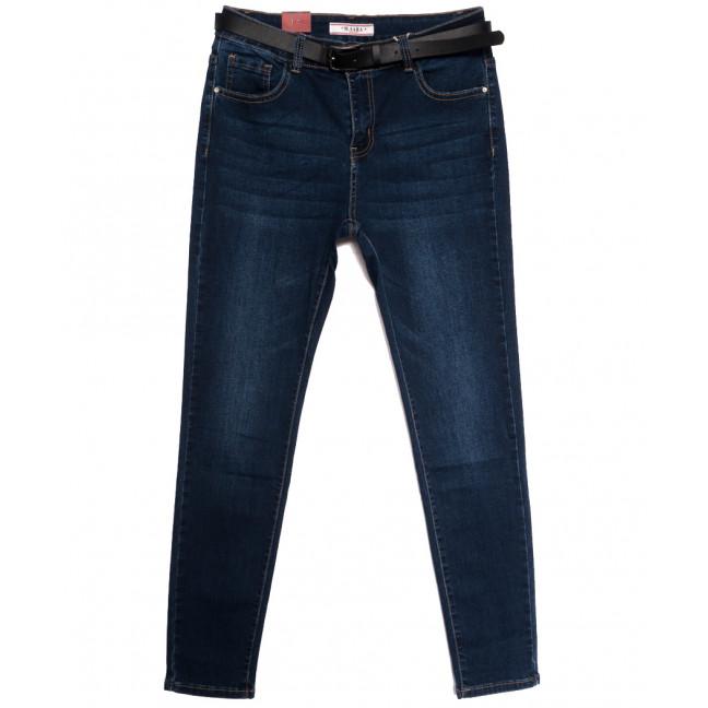 8376 M.Sara джинсы женские батальные синие осенние стрейчевые (30-36, 6 ед.) M.Sara: артикул 1113534