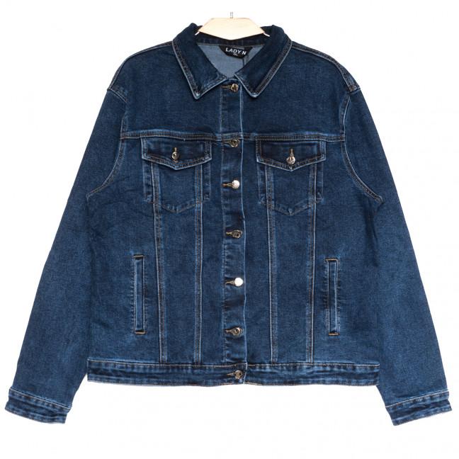1628 Lady N куртка джинсовая женская синяя осенняя стрейчевая (3XL-7XL, 6 ед.) Lady N: артикул 1114179