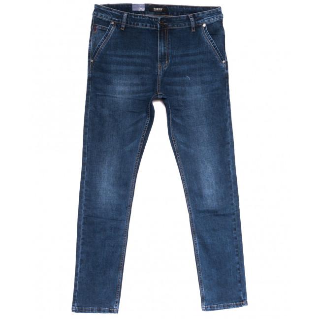 1203 Ramins джинсы мужские синие осенние стрейчевые (29-36, 8 ед.) Ramins: артикул 1113568