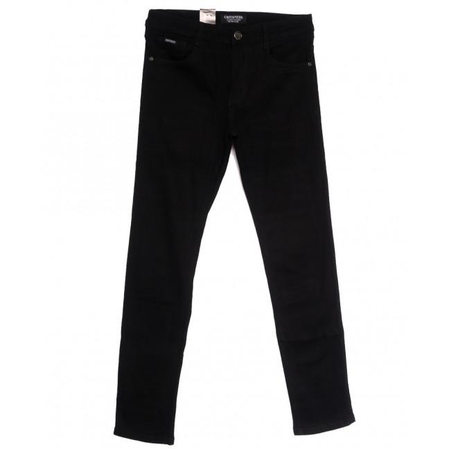 3876 (CR3876А) Crossness джинсы мужские молодежные черные осенние стрейчевые (28-34, 8 ед.) Crossness: артикул 1113219