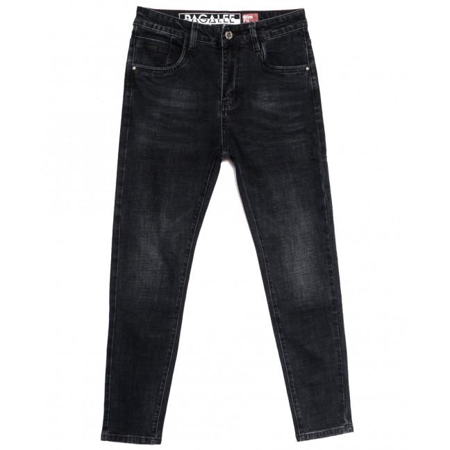 6110 Pagalee джинсы мужские молодежные серые осенние стрейчевые (28-36, 8 ед.) Pagalee: артикул 1113314