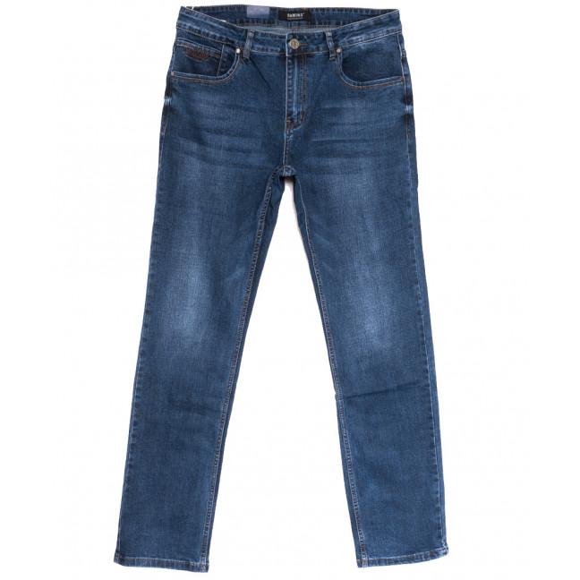 1209 Ramins джинсы мужские синие осенние стрейчевые (30-38, 8 ед.) Ramins: артикул 1113573