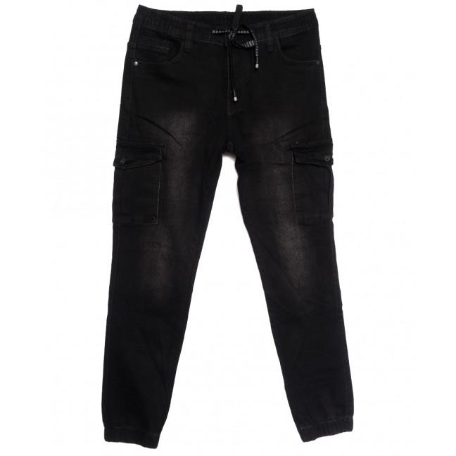 1535 Bagrbo джинсы мужские на резинке темно-серые осенние стрейчевые (29-38, 8 ед.) Bagrbo: артикул 1114564
