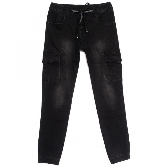 1532 Bagrbo джинсы мужские молодежные на резинке темно-серые осенние стрейчевые (28-36, 8 ед.) Bagrbo: артикул 1114563