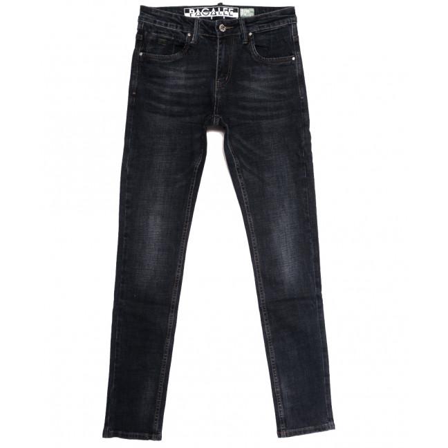 6137 Pagalee джинсы мужские молодежные серые осенние стрейчевые (28-36, 8 ед.) Pagalee: артикул 1113313