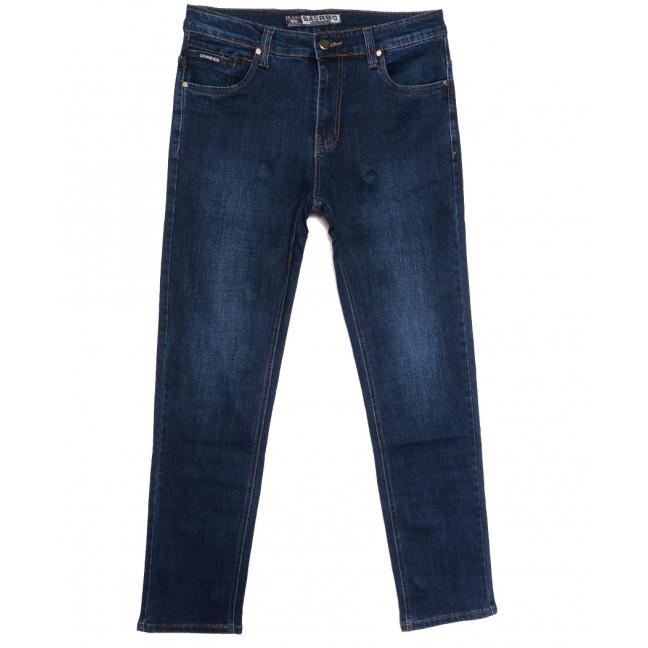 8532 Bagrbo джинсы мужские синие осенние стрейчевые (30-38, 8 ед.) Bagrbo: артикул 1113745