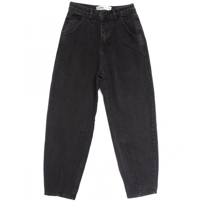 3426 YMR джинсы-баллон серые осенние коттоновые (34-42,евро, 8 ед.) YMR: артикул 1114287