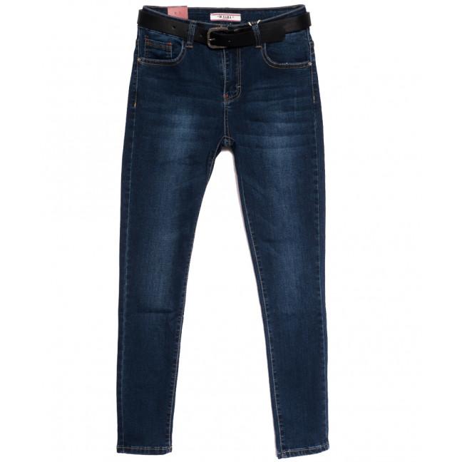 0122 M.Sara джинсы женские синие осенние стрейчевые (27-32, 6 ед.) M.Sara: артикул 1113540