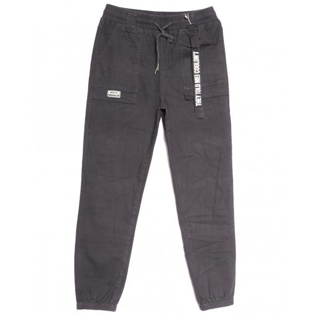 0708 (708L) серые Forest Jeans джоггеры женские осенние стрейчевые (25-30, 6 ед.) Forest Jeans: артикул 1113241