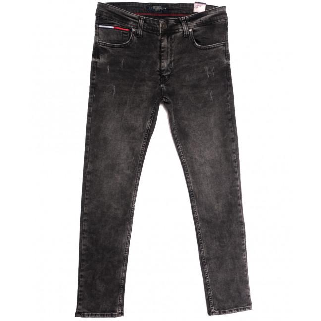 6509 Blue Nil джинсы мужские с царапками темно-серые осенние стрейчевые (29-36, 8 ед.) Blue Nil: артикул 1113410