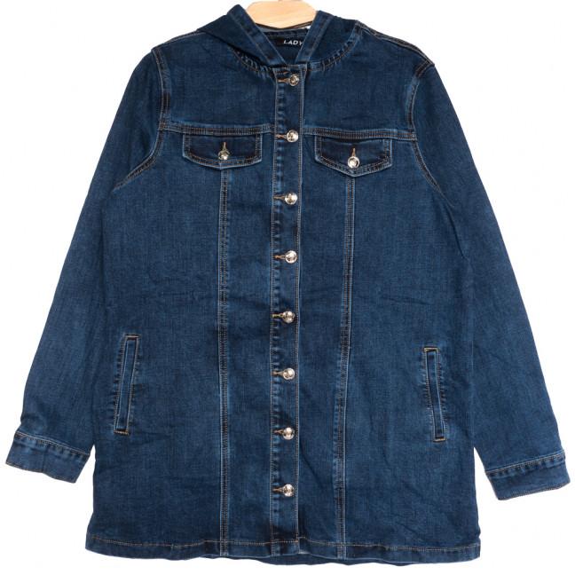 1627 Lady N куртка джинсовая женская батальная синяя осенняя стрейчевая (3XL-7XL, 6 ед.) Lady N: артикул 1114182