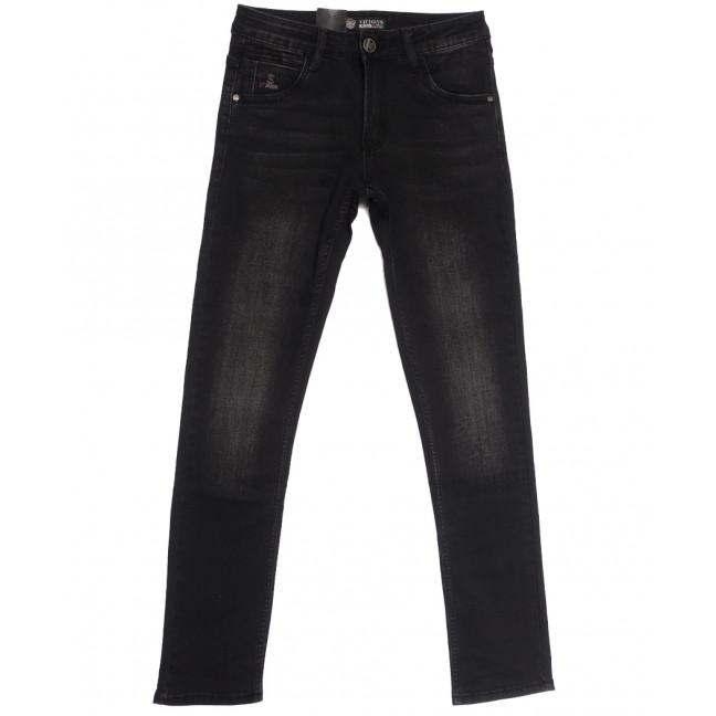 5071 Vitions джинсы мужские молодежные серые осенние стрейчевые (27-34, 8 ед.) Vitions: артикул 1113590