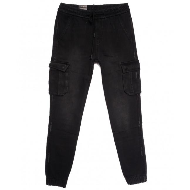 5112 (5112А) Vitions брюки карго мужские молодежные на флисе черные зимние стрейчевые (28-36, 8 ед.) Vitions: артикул 1114589