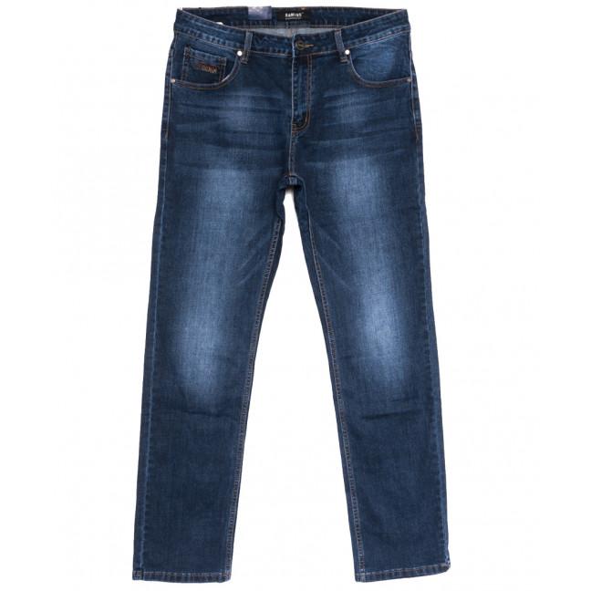 1208 Ramins джинсы мужские синие осенние стрейчевые (30-38, 8 ед.) Ramins: артикул 1113566