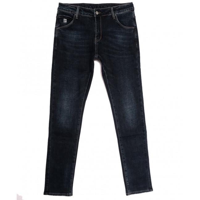 6178 Pagalee джинсы мужские молодежные синие осенние стрейчевые (28-34, 8 ед.) Pagalee: артикул 1113312