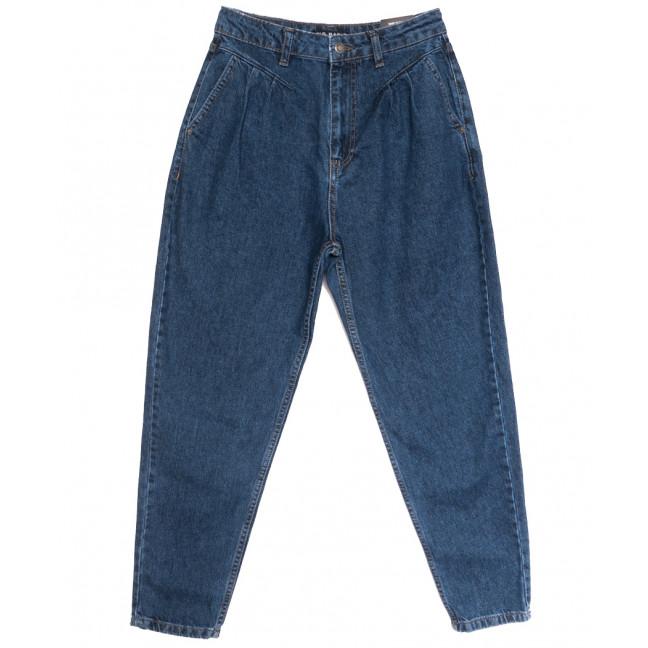1756-1 Mavi Its Basic джинсы-баллон синие осенние коттоновые (34-42,евро, 6 ед.) Its Basic: артикул 1114309