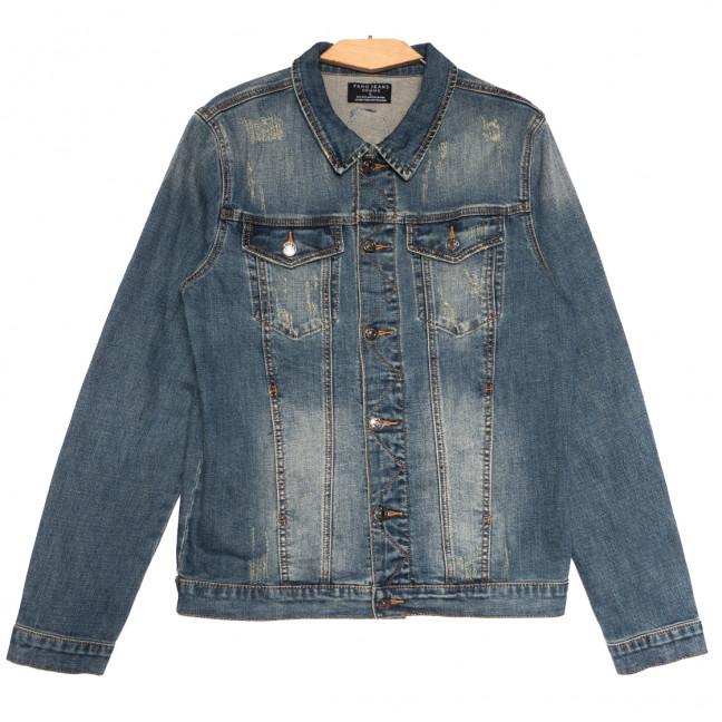 1002 Fang куртка мужская с царапками синяя осенняя стрейчевая (L-4XL, 5 ед.) Fang: артикул 1114408