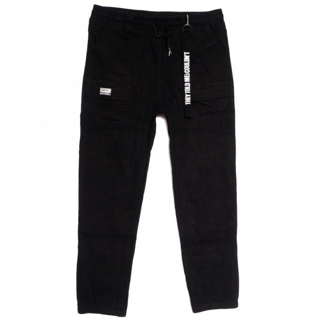 0709 (709L) черные Forest Jeans джоггеры женские полубатальные осенние стрейчевые (28-33, 6 ед.) Forest Jeans: артикул 1113231