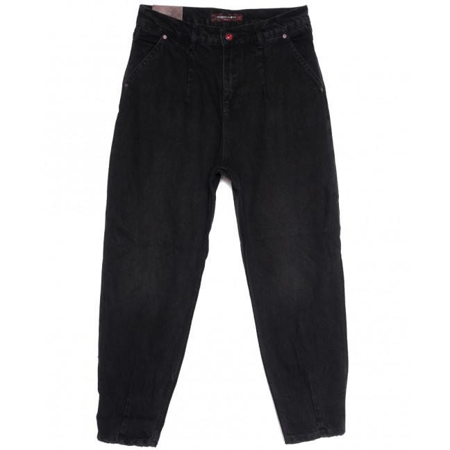 0849 темно-серые Redmoon джинсы-баллон осенние коттоновые (25-30, 6 ед.) REDMOON: артикул 1114017