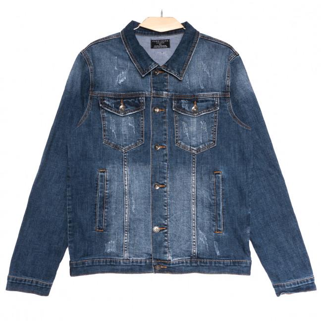 1005 Fang куртка мужская с царапками синяя осенняя стрейчевая (XL-5XL, 5 ед.) Fang: артикул 1114411