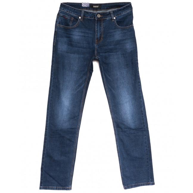 1210 Ramins джинсы мужские полубатальные синие осенние стрейчевые (32-38, 8 ед.) Ramins: артикул 1113567