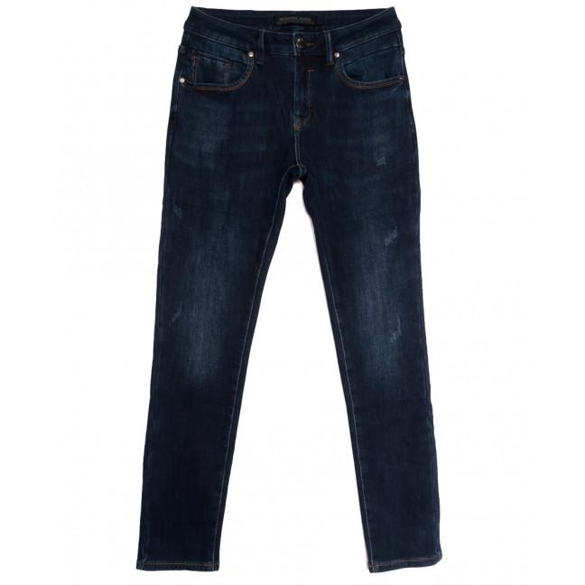 27777 Reigouse джинсы мужские с царапками на флисе синие зимние стрейчевые (29-38, 8 ед.) REIGOUSE: артикул 1114680