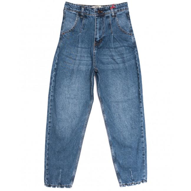 2123 MJS джинсы-баллон синие осенние коттоновые (25-32, 8 ед.) MJS: артикул 1113900